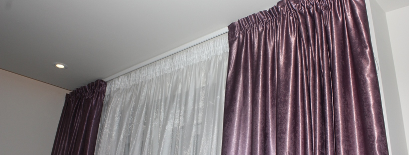 Curtains Amp Voile Design Made In Ukraine Hung On Silent