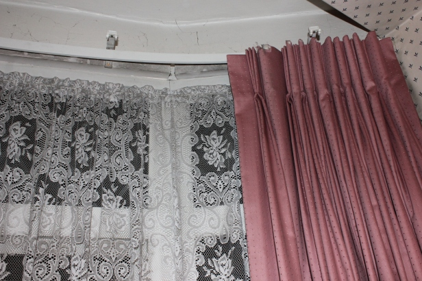 perfect working order curtain rail
